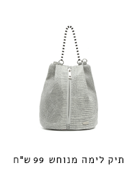 http://www.laster-design.com/bags