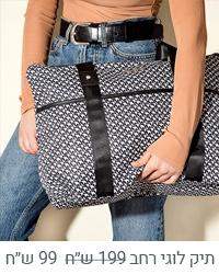 http://www.laster-design.com/bags